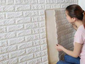 3D Foam Brick