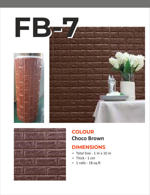 3D Foam Bricks Self Adhesive- Choco Brown