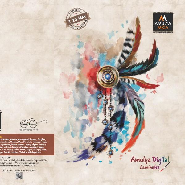 Amulya Digital Lamiates-1.25mm