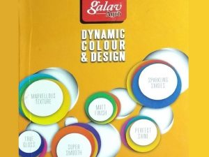 Galav Agro Laminates- 0.7mm