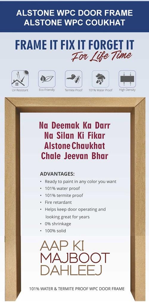 alstone wpc door frames