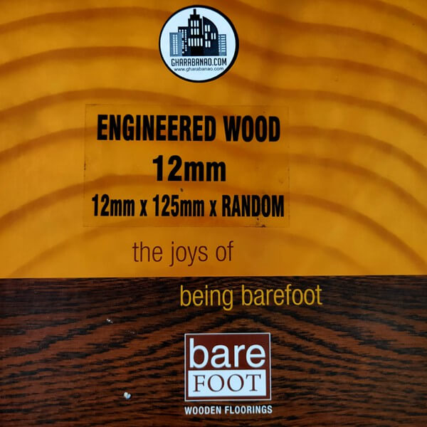 Barefoot Wooden Flooring- Engineered Wood 12mm Flooring